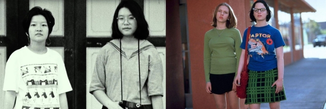 ghost world shirkers